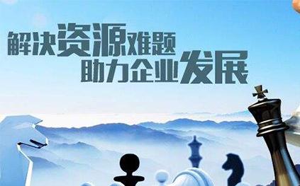 重庆市工程技术研究中心