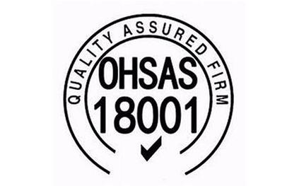 ISO18001职业健康安全管理体系认证
